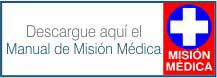 boton-manual-mision-medica-ese-hospital-departamental-universitario-santa-sofia-de-caldas